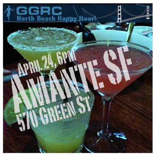GGRC April Happy Hour copy copy